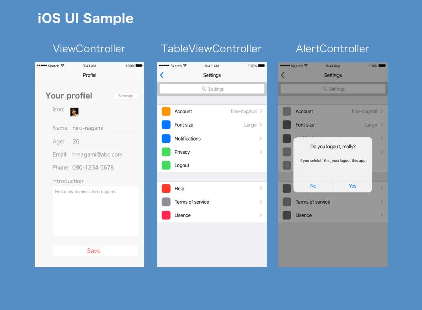 iOSアプリ開発が簡単にできるStoryboard入門