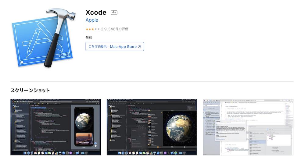 xcode-appstore